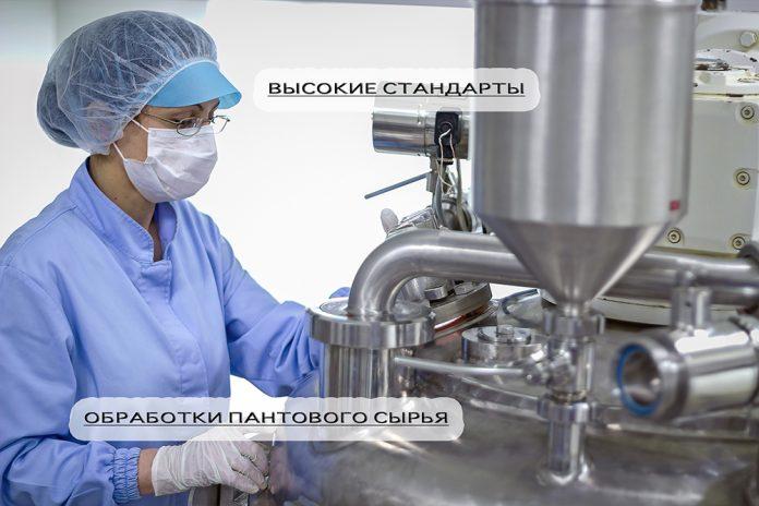 premium-maral.ru